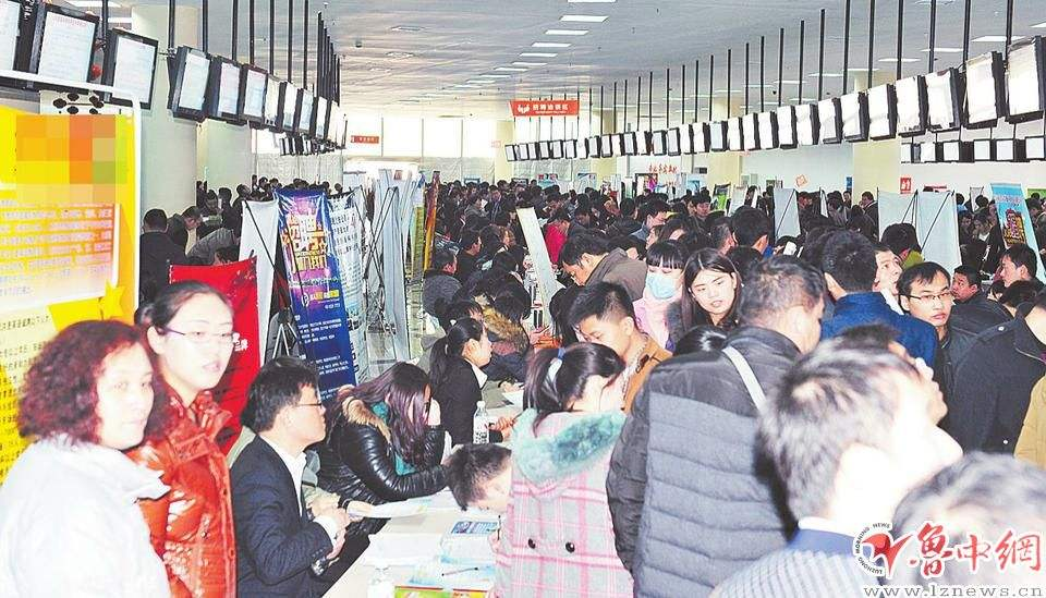 淄博第四季度31场招聘会助求职者找工作