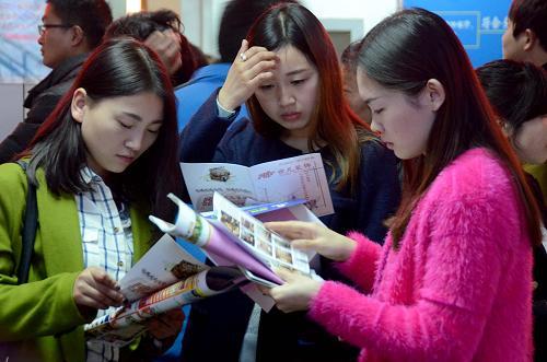 2019郑州3月份举办3场女性专场招聘会
