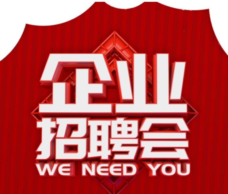 浙江关于杭州人才市场逐步恢复线下招聘活动的公告