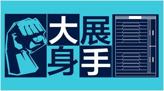 9月起北京恢复举办现场招聘会 推行预约服务